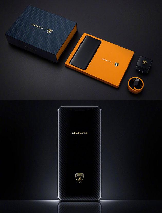 Oppo Find X Lamborghini Edition Smartphone Pourrait être Plus Luxueux Encore, les Coûts de Près de $2K