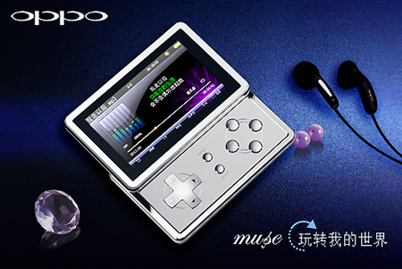 the $160 Oppo Muse G11 can