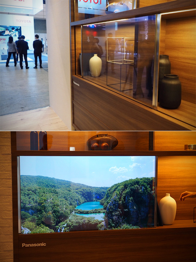 Panasonic Invisible TV