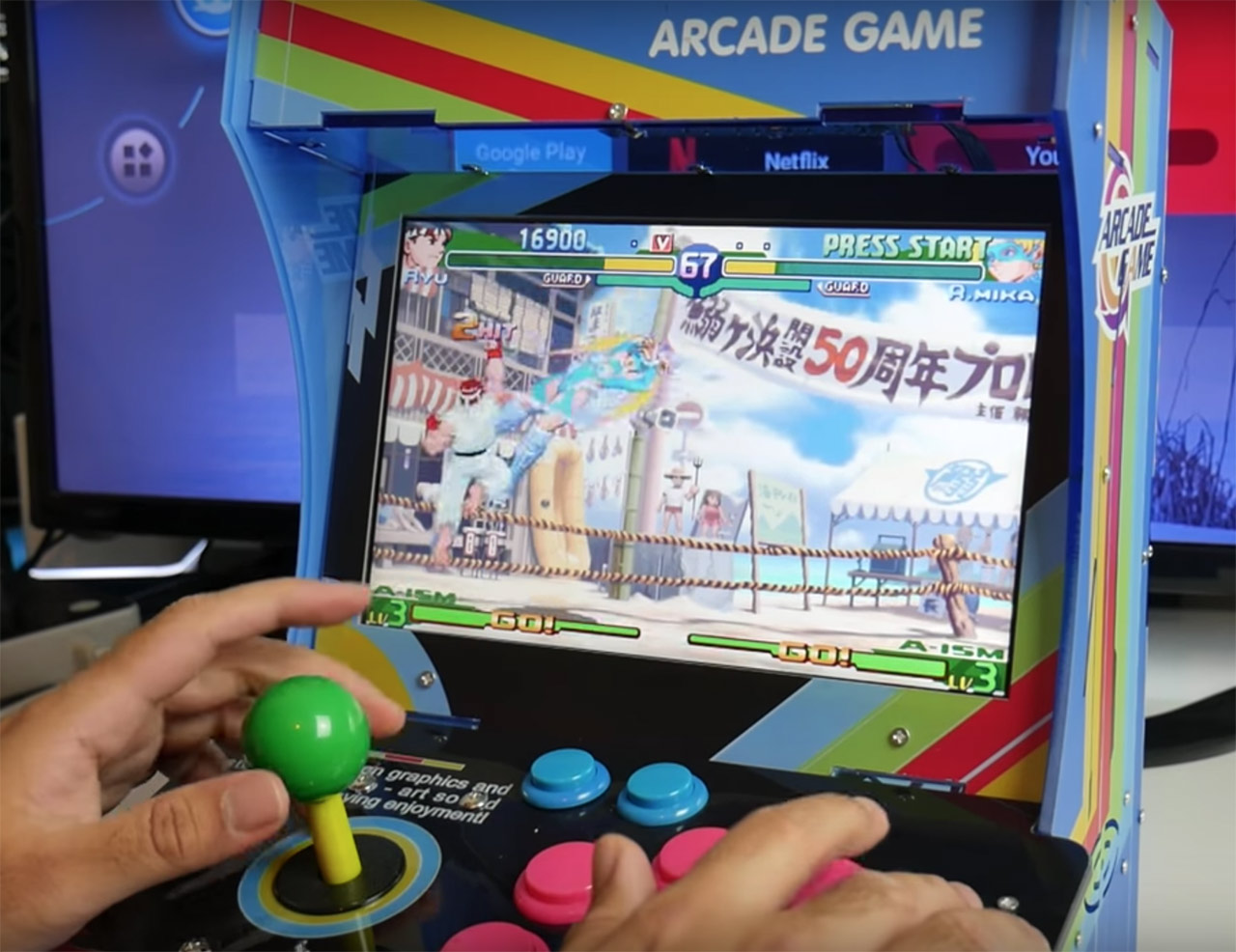 Pandora 5S Arcade Cabinet