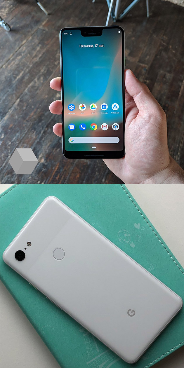 Pixel 3 XL Google