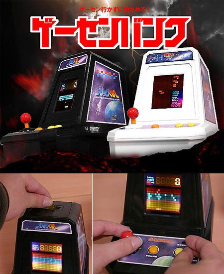 Playable Tetris Breakout Coin Banks Techeblog