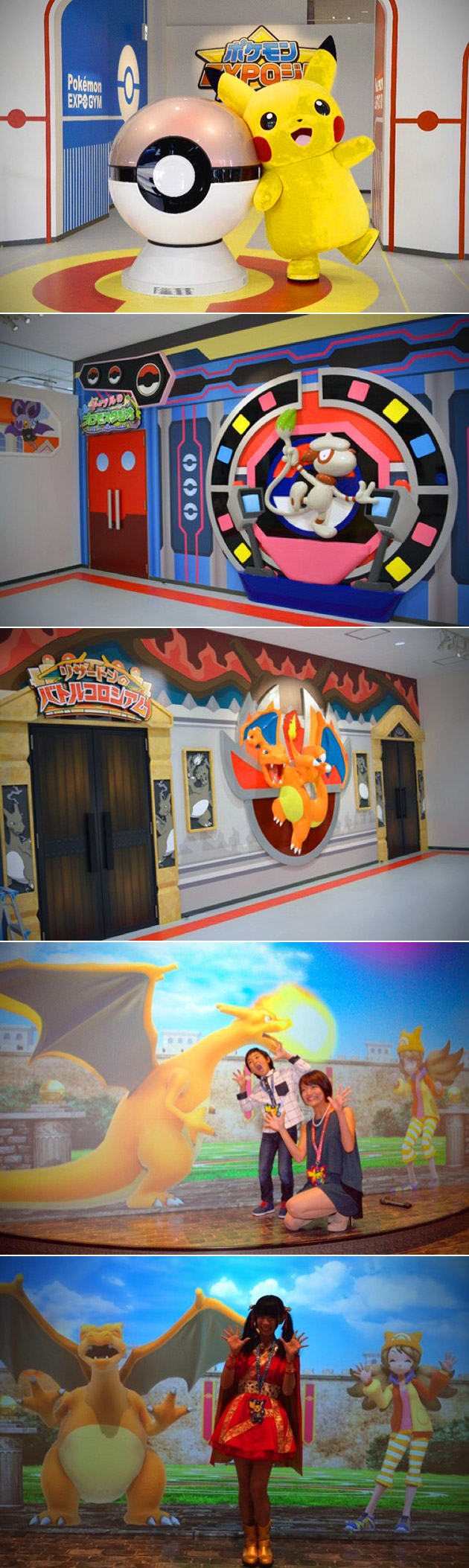 Pokemon Gym Japan