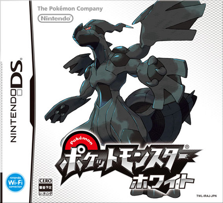 Pokemon Black and White Legendaries - TechEBlog Legendary Pokemon Black And White