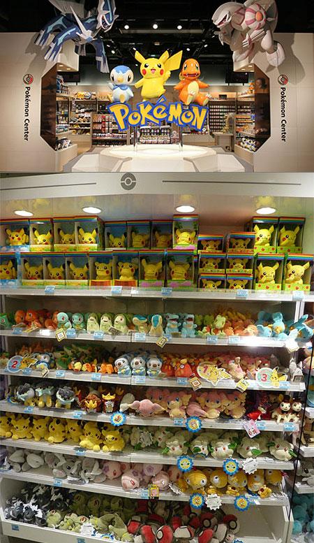 Geeky Look Inside Pokemon Center Tokyo
