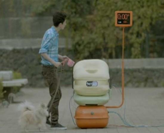 Poo Wi Fi