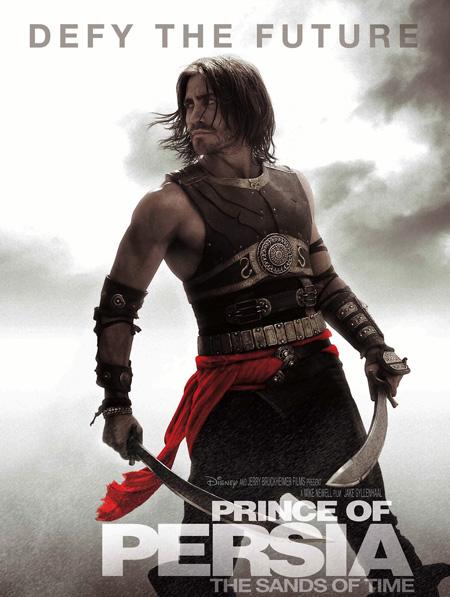 Disney Releases New Prince of Persia Movie Trailer - TechEBlog