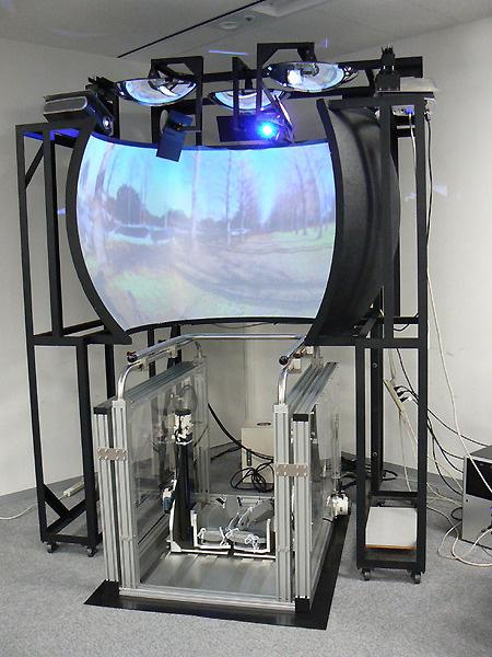 Proform Machine