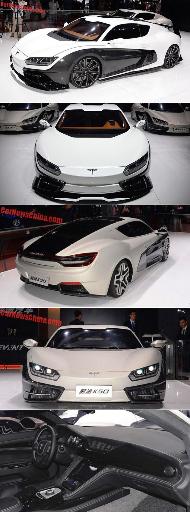 Qiantu K50 Event Veyron