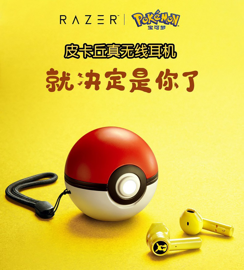 Razer Pikachu Pokemon Earbuds Headphones
