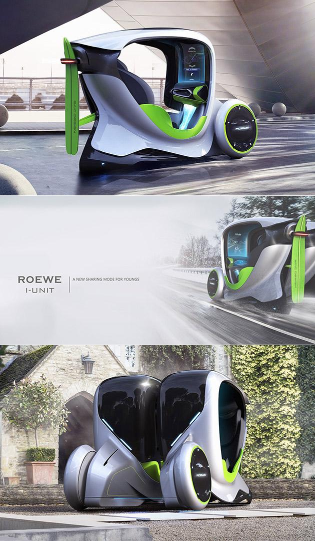Roewe City Pods