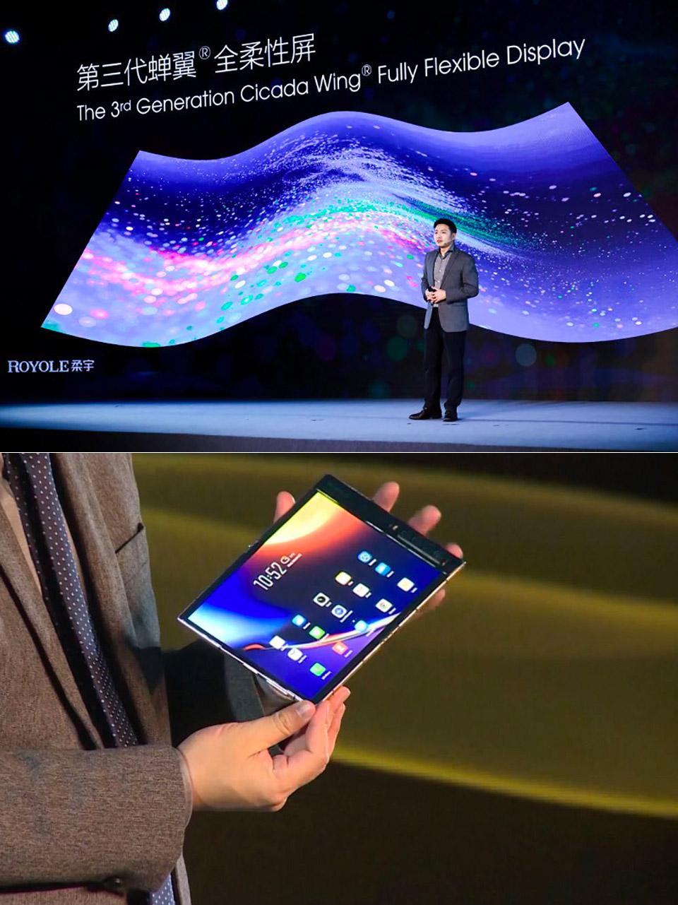 Royole FlexPai 2 Folding Smartphone