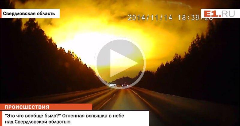 Fiery Object Russia