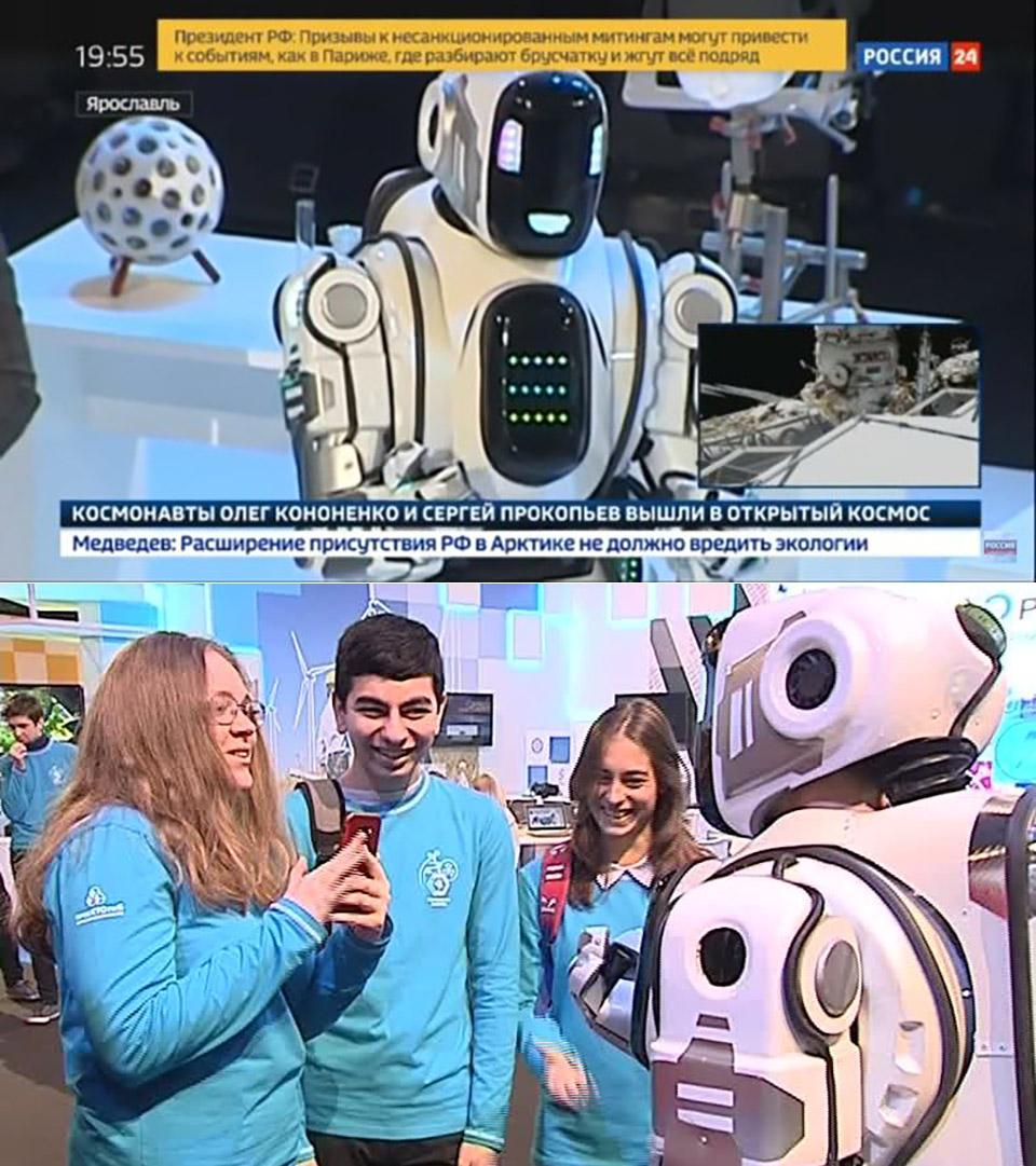 Russian Robot Man in Suit
