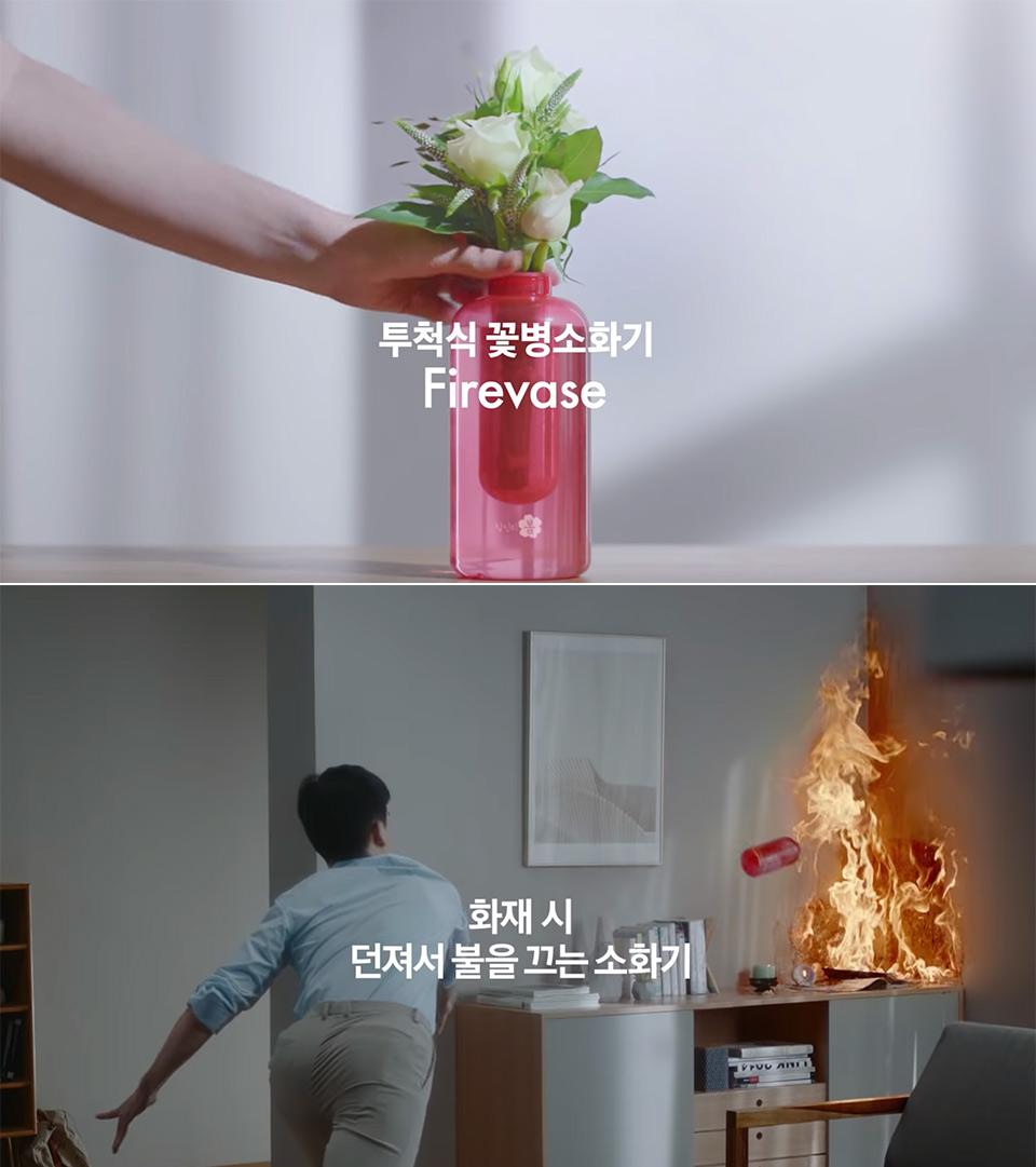 Samsung Firevase Flower Vase