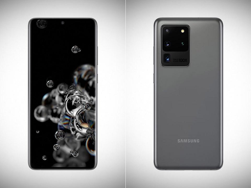 Samsung Galaxy S20 Ultra 100x Space Zoom
