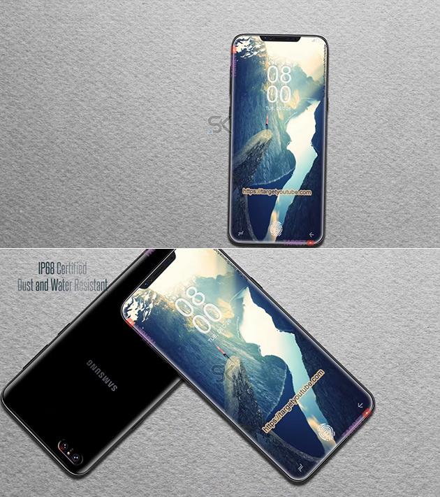 Samsung Galaxy X8