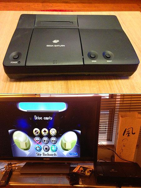 Extremely rare look at sega pluto the company 39 s unreleased game console techeblog - Sega saturn virtual console ...