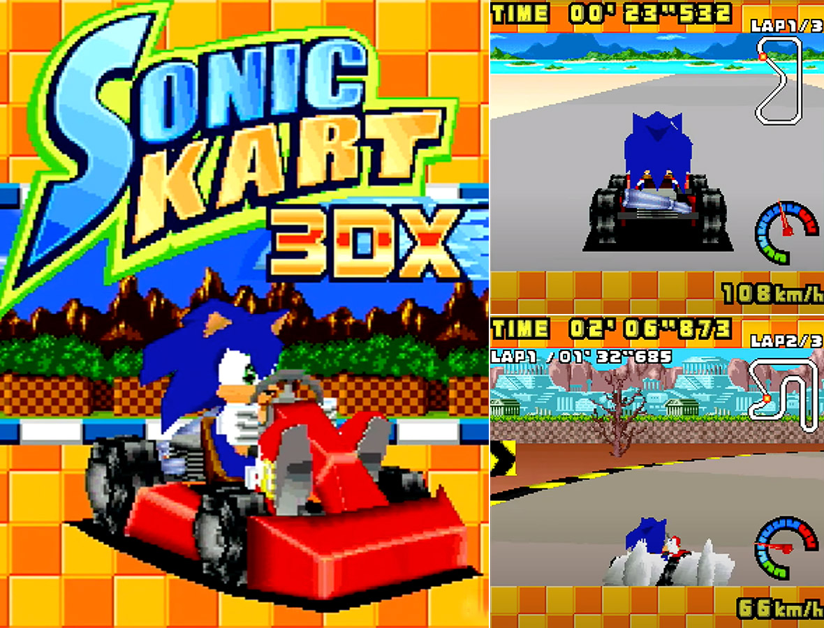 SEGA Sonic Kart 3DX Game Unreleased