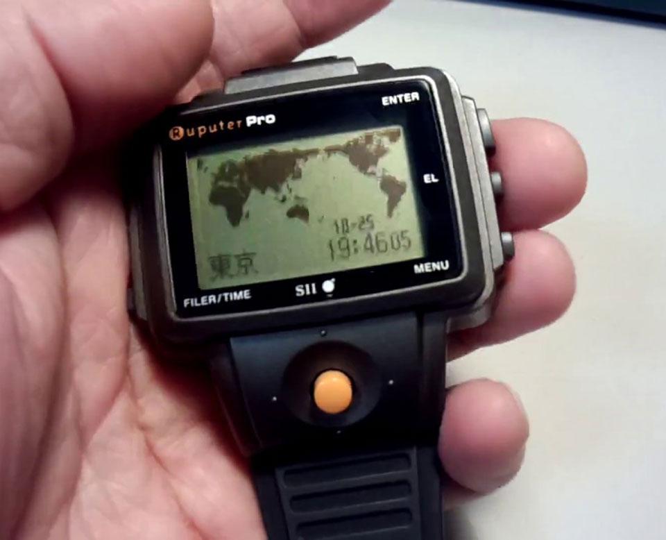 Seiko Ruputer First Smartwatch