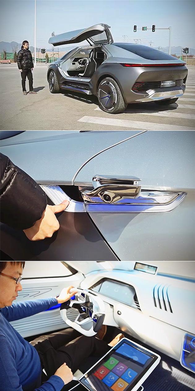 Singulato Electric Car