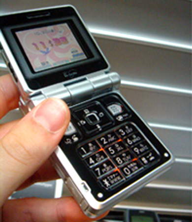 solar powered phone. NTT DoCoMo#39;s Solar Powered
