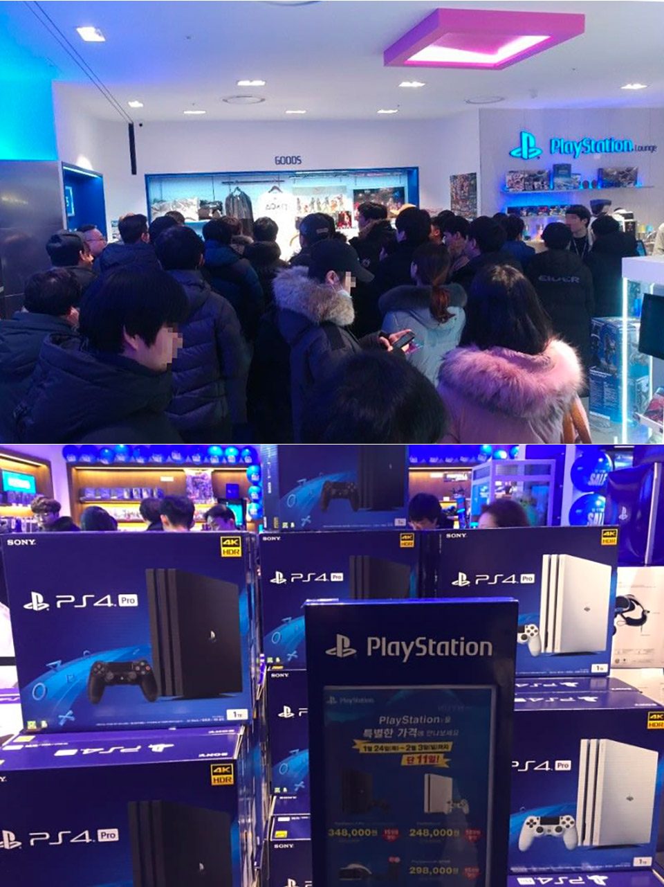 Sony PlayStation 4 Korea