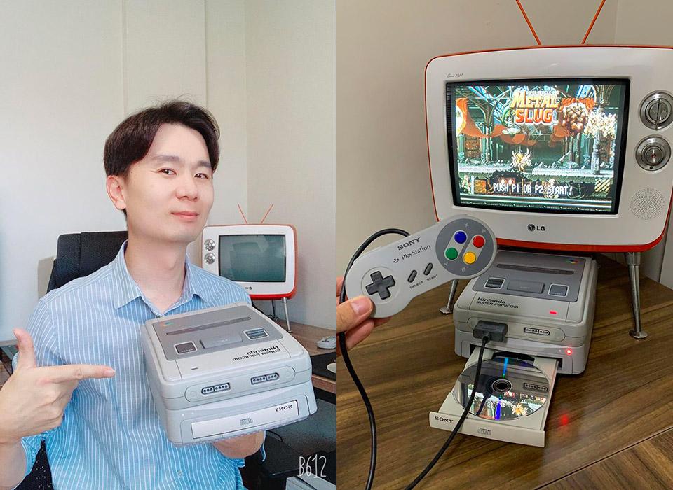 Sony PlayStation Nintendo Super NES CD-ROM