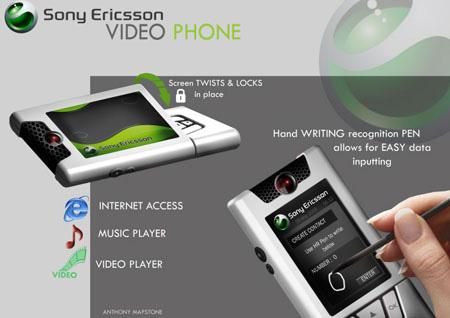 Sony Ericsson Video Phone