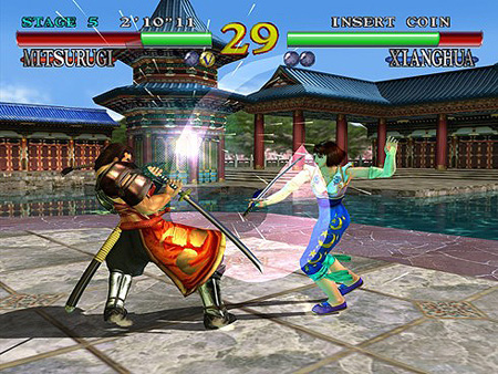 Soul Calibur Xbox Live Arcade