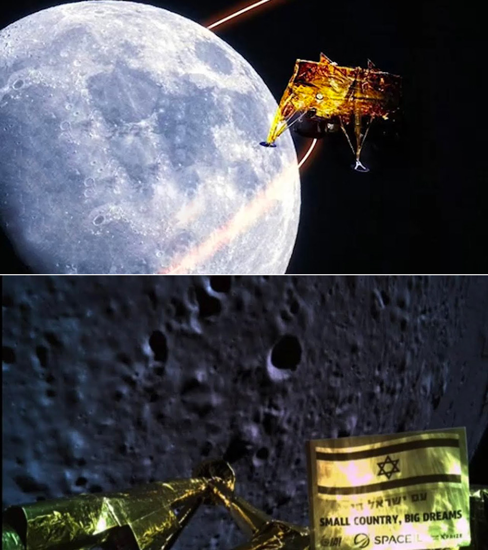 SpaceIL Spacecraft Moon Landing Crash