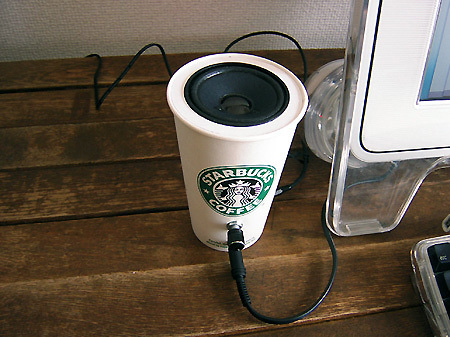 Before you throw out the Starbuck's coffee cups laying around, check out  this nifty mod, which turns them into functional speakers. To build your  own, ...