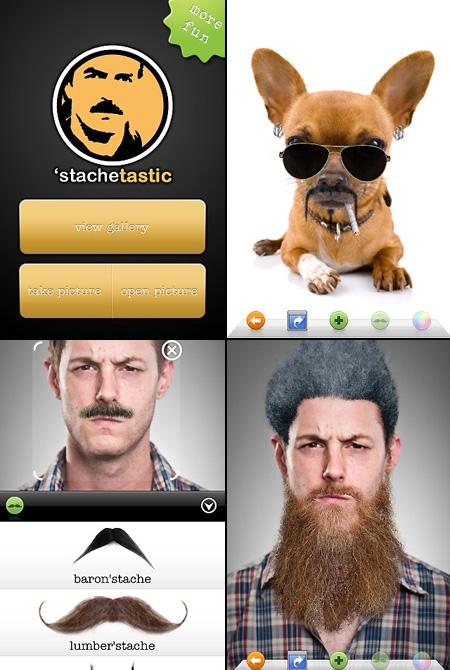 Скачать е приложение для iphone сегодня