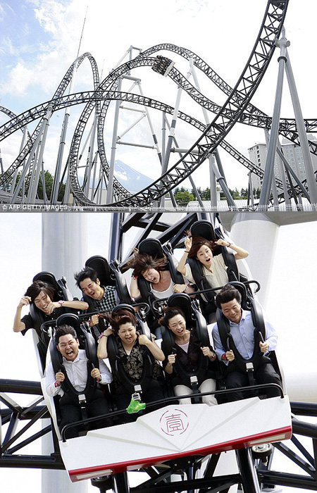 steepest-roller-coaster.jpg (450×338)