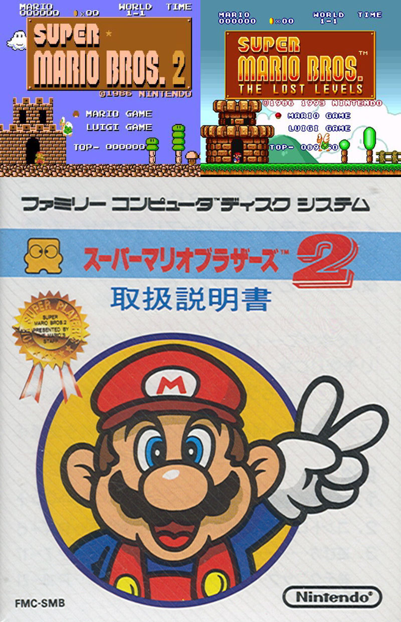 Super Mario Brothers Lost Levels 2 Japan