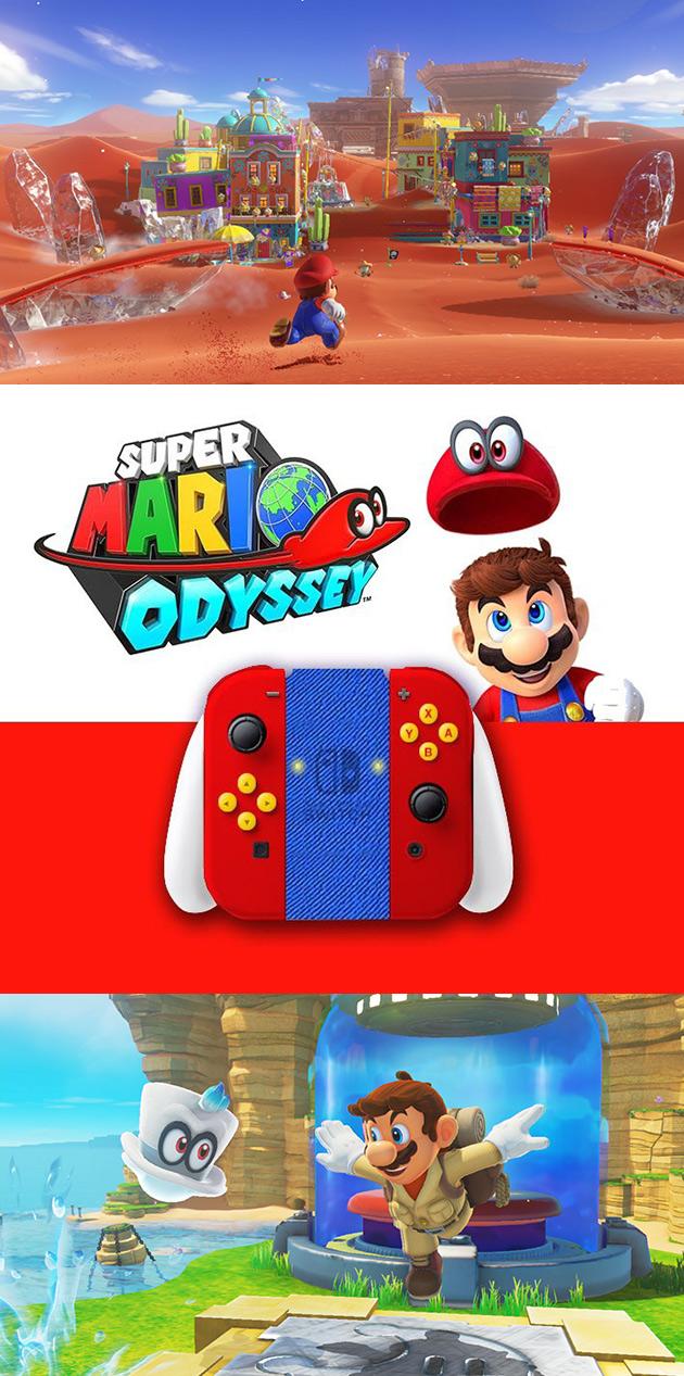 Super Mario Odyssey Deal