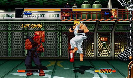 Super Street Fighter HD