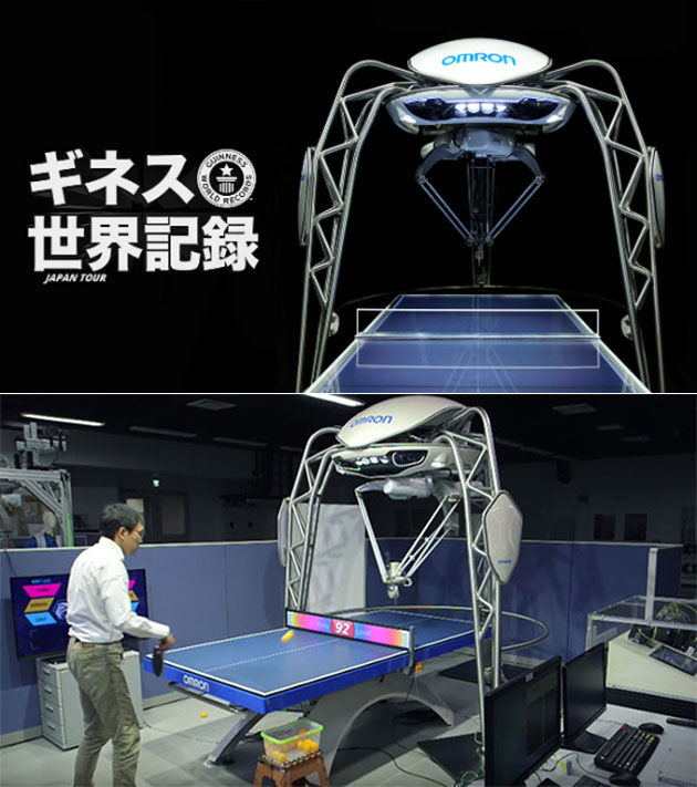 Table Tennis Robot Record