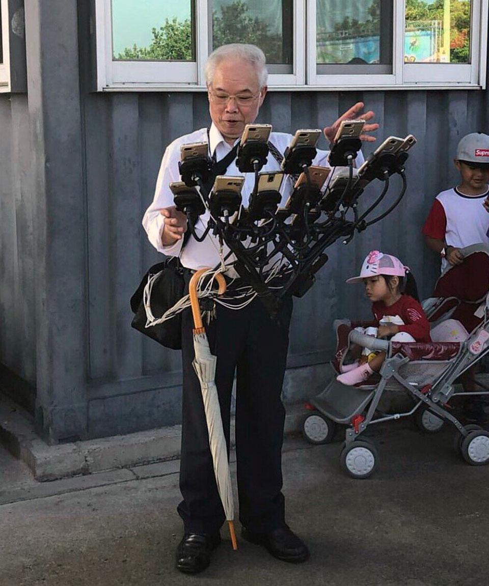 Taiwanese Grandpa Pokemon Go