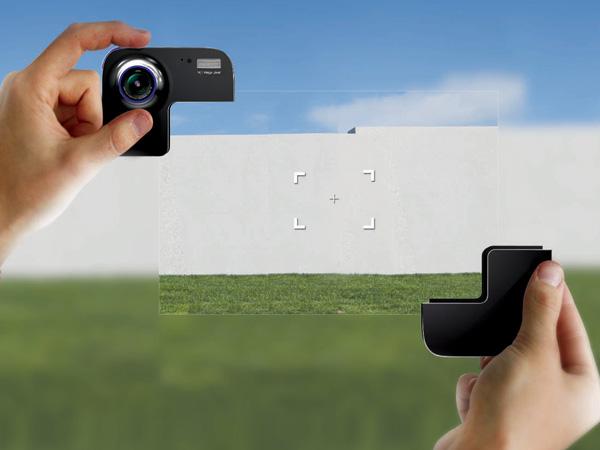 Take Frame Camera
