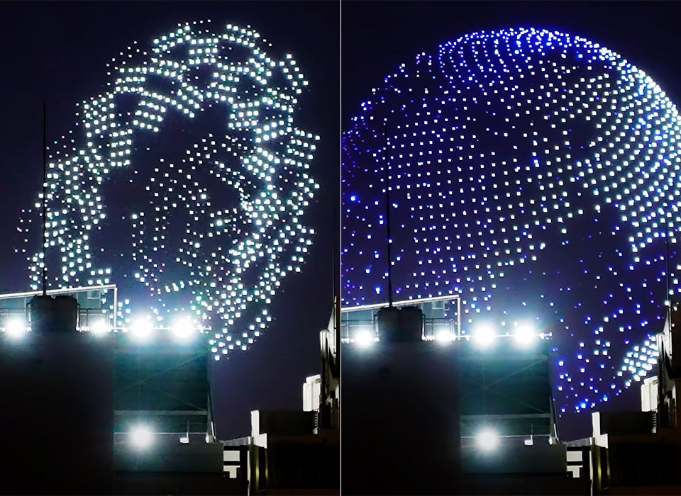Tokyo Olympic Games 2020 2021 Drone Fireworks Show Opening Ceremony