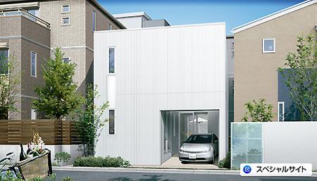 Tokyo Homes