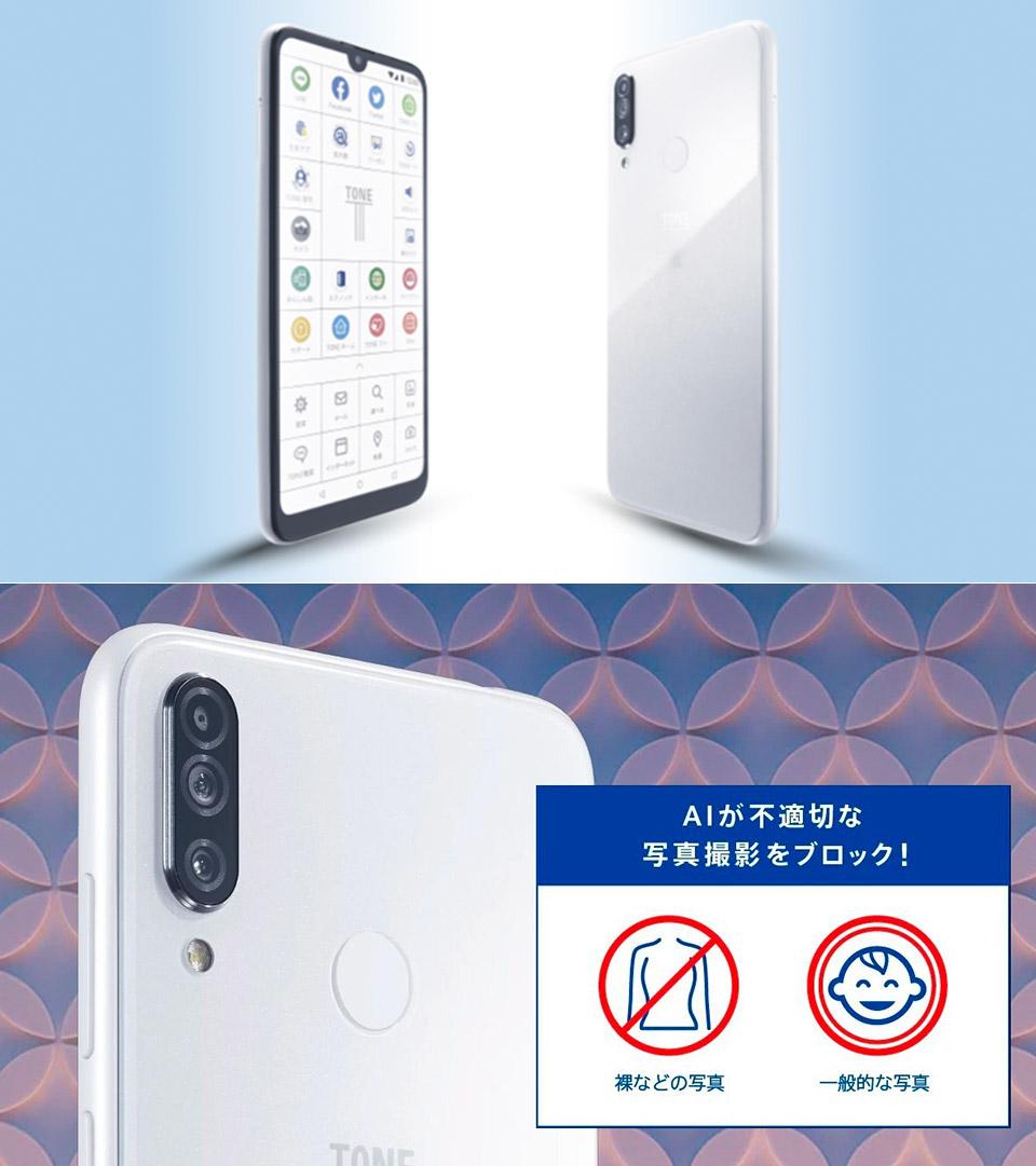 TONE e20 Smartphone AI