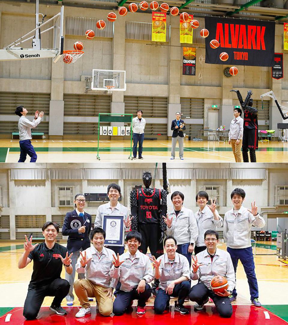 Toyota Basketball Robot