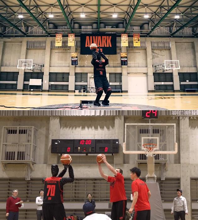 Toyota Cue Basketball Robot