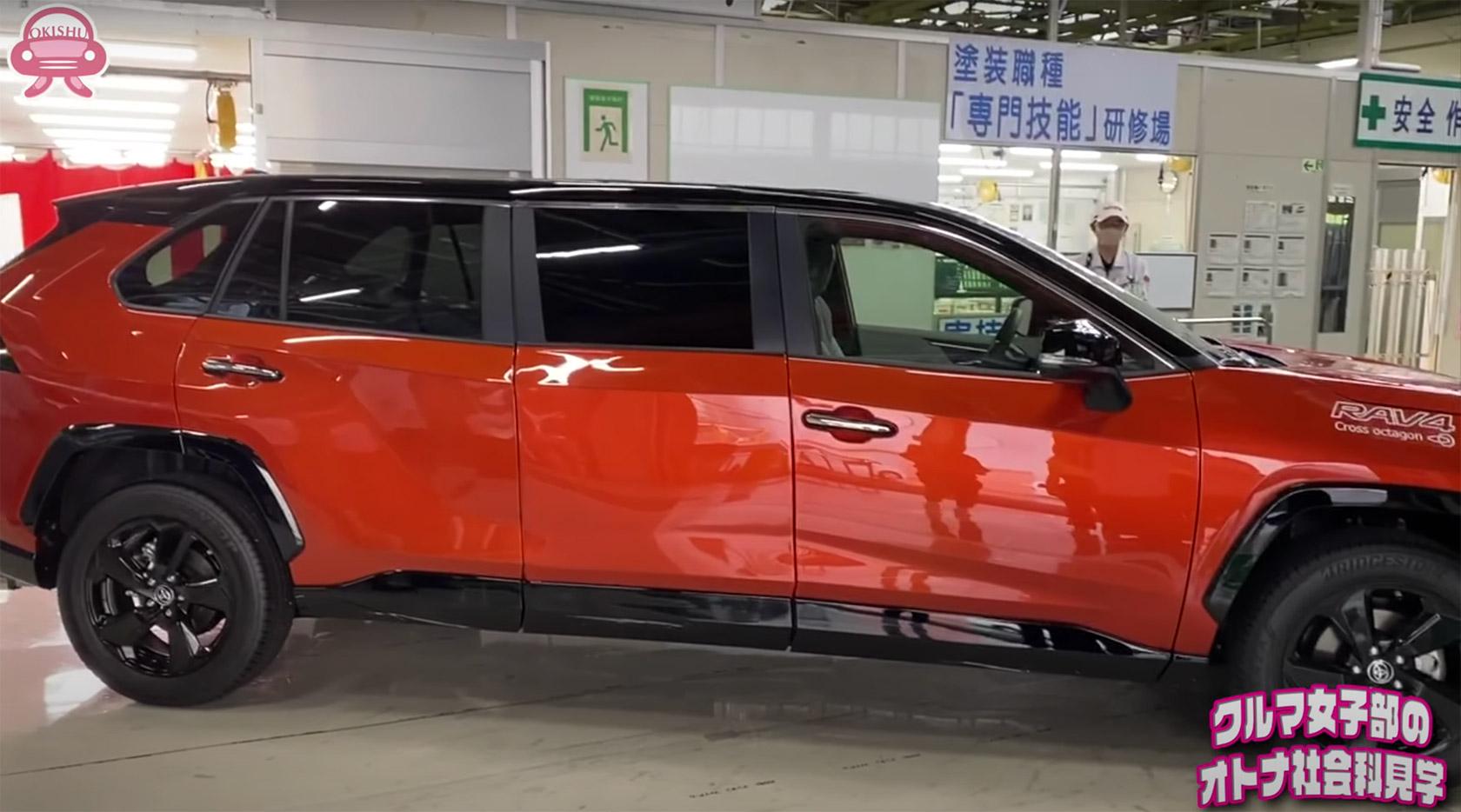 Toyota RAV 4 Limousine