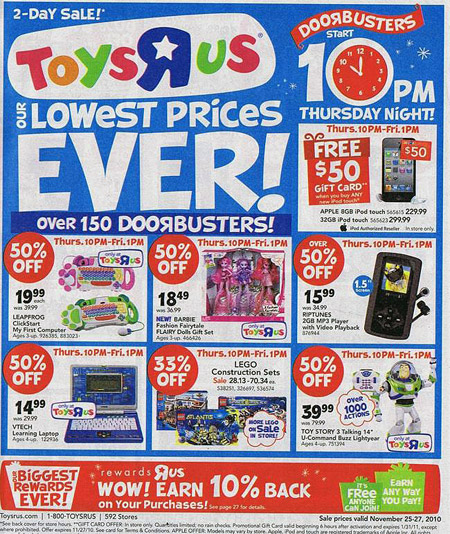Toys R Us Dvd : Black friday deals portable dvd player