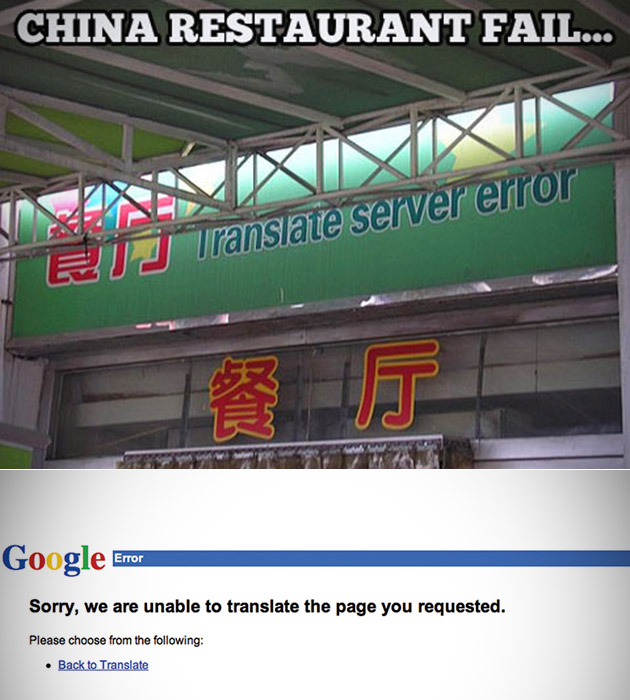 Translate Server Error And 18 More People Who Forgot Words