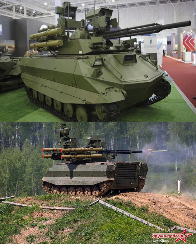 Uran-9 Combat Tank