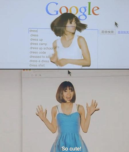 Google Demo Slam Virtual Fashion Show